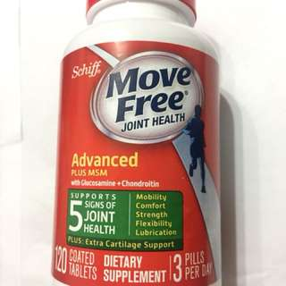 Schiff, Move Free Joint Health, Glucosamine Chondroitin Plus MSM, 120 Coated Tablets