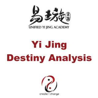 Yi Jing Destiny Analysis Video Program