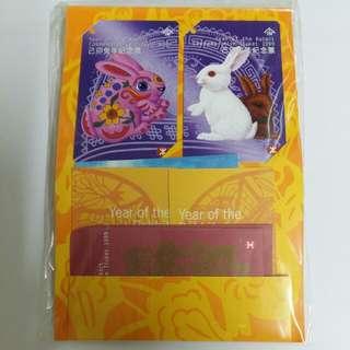 1999年己卯免年紀念票(全新 )