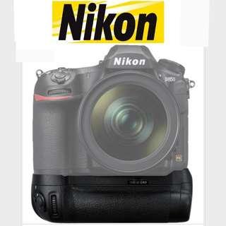 NIKON MB-D18 Battery Grip for D850