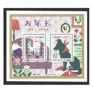 JAPAN 2018 ZODIAC YEAR OF DOG 2018 SOUVENIR SHEET OF 2 STAMPS IN FINE USED CONDITION