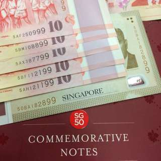 SG50 commemorative last 2 serial 99