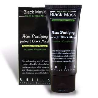 [PO] Shills Black Purifying Peel Off Mask