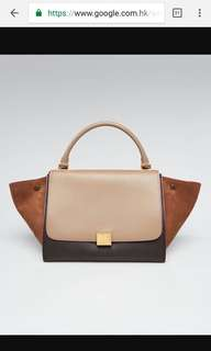 全新 Celine Trapeze Medium