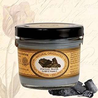 BEAUTY COTTAGE BAMBOO CHARCOAL & VOLCANO MUD CLAY NATURAL DTOX & REFINING FACIAL MASK
