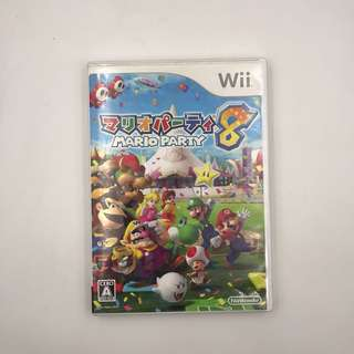 [Pre-loved] Wii Mario Party 8 (Jap)