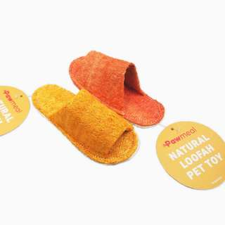 Loofah Slipper Toy Golden Yellow / Orange by Pawmeal