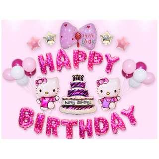 Birthday Balloon Set - Hello Kitty