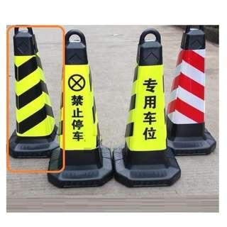 反光雪糕筒-斜紋(包送貨)可定制內容,汽車停車村屋燈拋錨晚間車用應急安全用品壞車泊車
