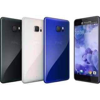 $18/1張 ,$20/2張HTC U Ultra 高清防指紋9H 強化玻璃保護貼0.26mm 麗康墨盒