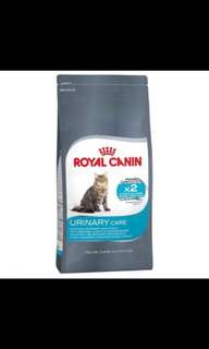 Royal Canin Urinary Care 4kg Cat Food