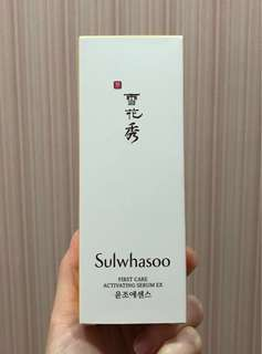 Sulwhasoo First Care Activating Serum Ex (Brand New in Box)