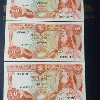 Scarce cyprus notes of low and lucky sn all gem unc in 3 consecutive runs