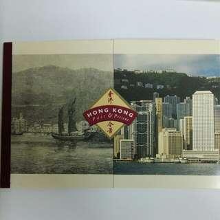 香港今昔(由1277年講起)