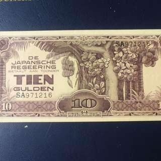 Netherland indies 10 gulden 1944 Gef/Au