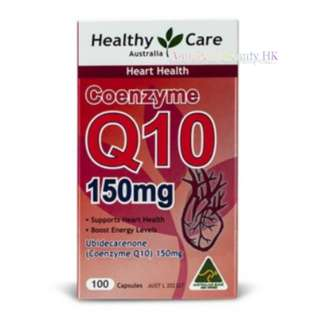 澳洲 Healthy Care Q10膠囊 100粒 $160  (市場價$200)  100% new & real
