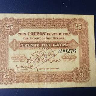 Extremely rare straits settlement coupon issued in pahang unlisted