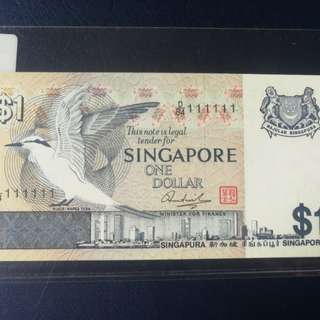 Singapore bird $1 solid 1s gem unc original