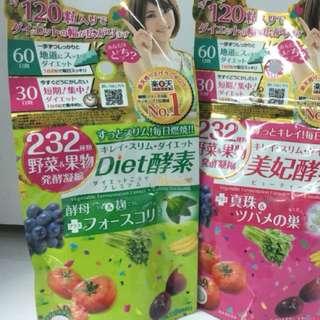 日本232美妃酵素:粉紅-美妃酵素和ISDG 醫食同源 232 Diet 酵素(120粒