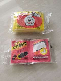 Warmer pads from Japan (unopened)