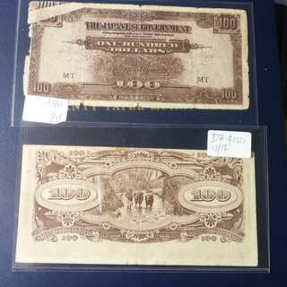 Malaya japanese occupation $100 1944  2 pcs of ERROR notes vgood and vf