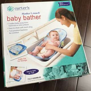 Carters baby bather