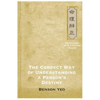 BaZi - The Correct Way of Understanding a Person's Destiny (eBook)