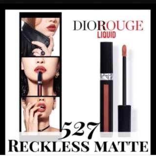 Dior 藍星唇萃 527