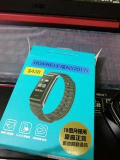 華為手環A2 香港正版有單 對應華為手機 非常好用 8成新