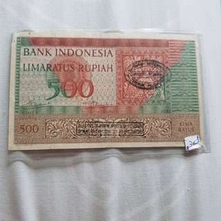 Indonesia rare old bank notes