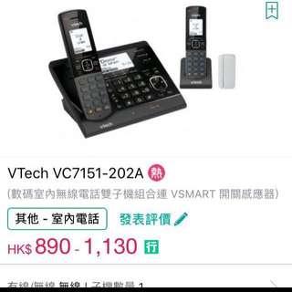 平賣清屋包郵,Vtech數碼室内無線電話雙子機組合連無線家居監控