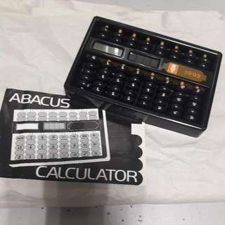 Mini Abacus Calculator - 14cm