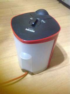 nescafe coffe maker