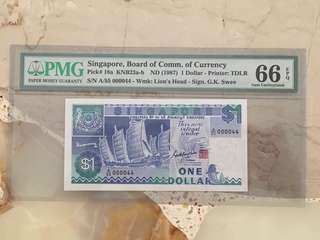 Fundraising Sale - Singapore Ship Series $1 Paper Banknote Low Serial Numbers 000044 PMG 66 EPQ