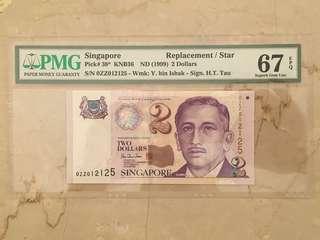 Fundraising Sale - Singapore Portrait Series $2 Paper Banknote 0ZZ Prefix PMG 67 EPQ