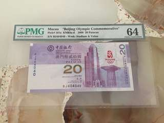 Fundraising Sale - 2008 China Olympic Games Macau 20 Patacas Commemorative Banknote with Repeater Numbers BJ404040 PMG 64 UNC