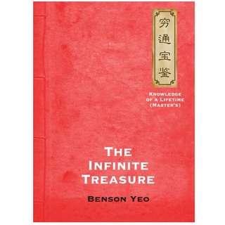 Bazi - The Infinite Treasure (穷通宝鉴) ebook