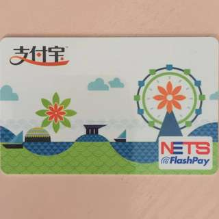 Limited Edition brand new Alipay Design Nets Flash Pay Card for $9.90.