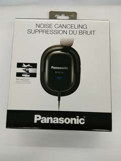 Panasonic RP-HC200 消噪耳機 noise canceling head phone (飛機上可用 with adaptor for aircraft use)