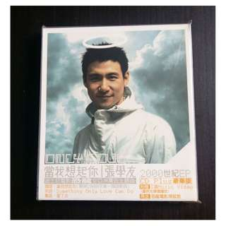 Jacky Cheung 张学友 張學友 當我想起你 Limited Edition EP CD Disney Dinosaur + Mousepad Obi Rare Year 2000