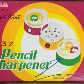 早年国產筆刨一盒。只限郵寄,包郵。