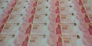 中銀百年華誕紀念鈔票30連張