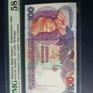 Malaysia rm $100 replacement note