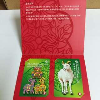 2003年羊年紀念票(全新)