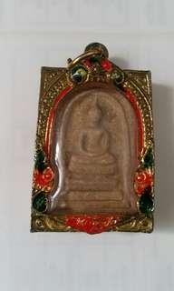 Old Somdej Wat Rakang Mass Chanted