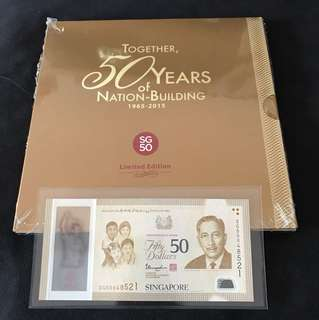 SG50 Commemorative $50 (S1) With box