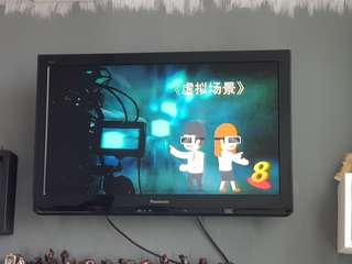 "Panasonic 32"" multi system LCD television"