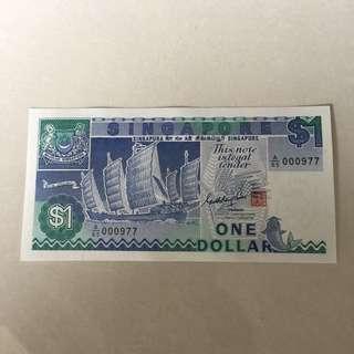 Ship $1 Gem UNC serial number 977 banknote