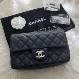 Chanel mini rec