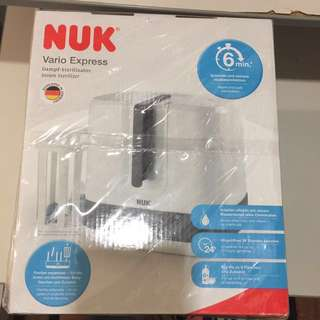🆓📮Nuk Vario Express Steam Sterilizer